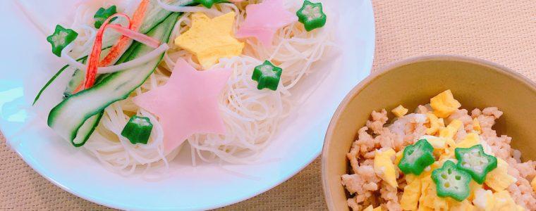 \ぺったんこっ!/  親子cooking教室
