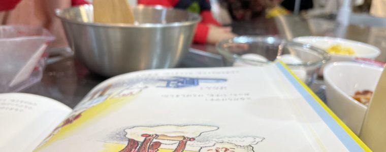 3月親子クッキング「おさるのジョージのピザ作り」