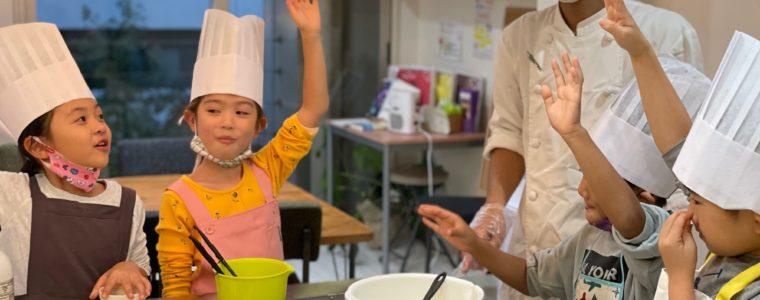 【5~8月】 子ども料理マイスタークラス