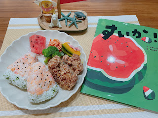 【8月】絵本に出てくるお料理作り ~すいか!~